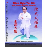 Chen Style Tai Chi Old Frame Second Routine