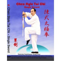 Chen Style Tai Chi Single Straight Swords